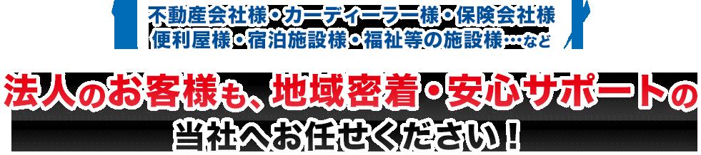 横浜の鍵のことならゴールドロックサービスへ!!